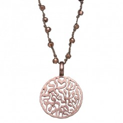 Fine & Fancy Pendant - Beaded Shema