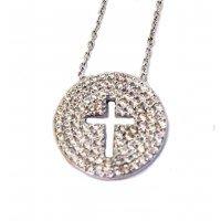 Fine Silver - Cross